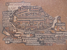 The Mosaic Map of Jerusalem, 542-570, 6th Century A.D.
