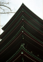 roofline of a Japanese building