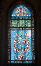 Stained Glass Window in the Upper Room of the Last Supper, Jerusalem (First Christian church, then converted to a mosque hence the Arabic wording in the glass).