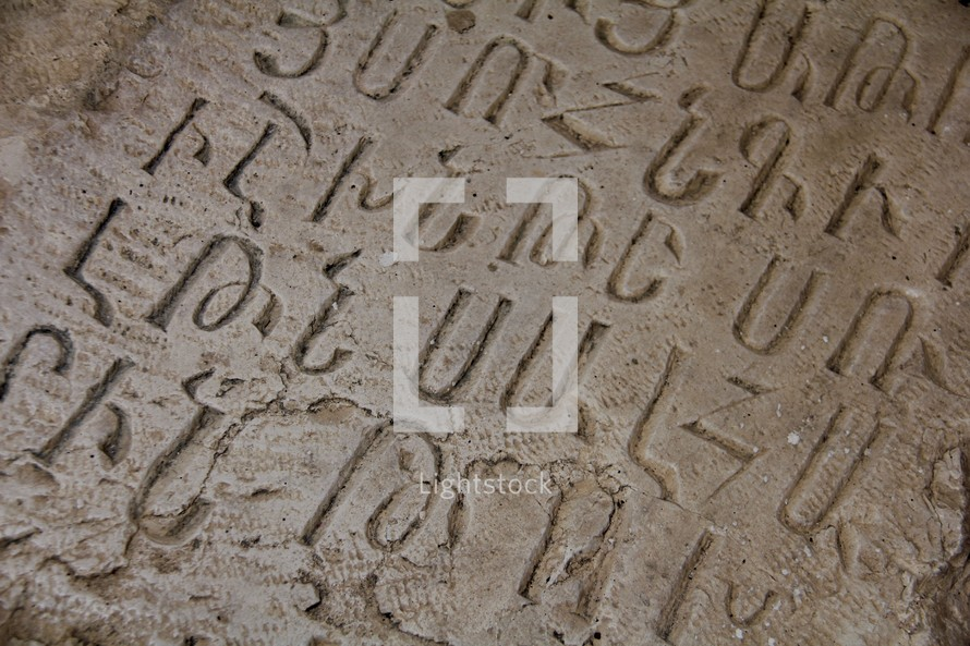 Ancient Armenian Script on Clay Tablet