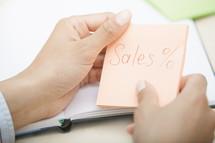 sales percentage
