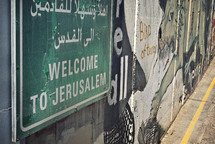 welcome to Jerusalem sign