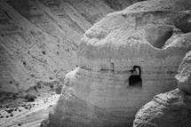 Cave in Qumran, Israel