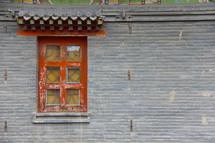 window on a tibetan monastery