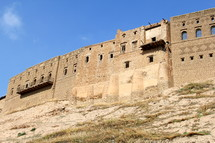 Ancient city wall around Erbil, Northern Iraq.