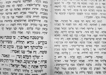 pages of old book in Hebrew language