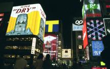 Japanese city square