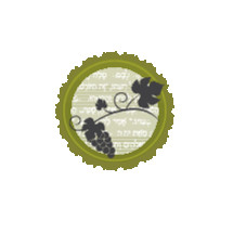 God's vineyard, retro symbol with grapes and Hebrew bible text