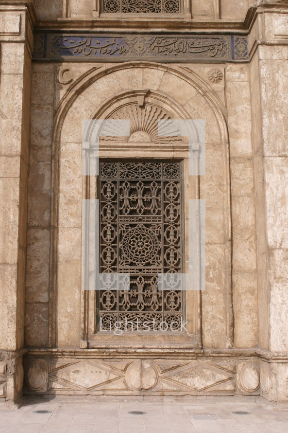 metal detailing on the exterior of a building in Egypt