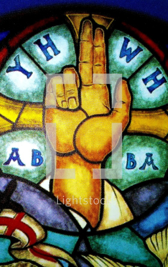 Yahweh stained glass window with gold, blue colors