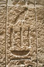hieroglyphics