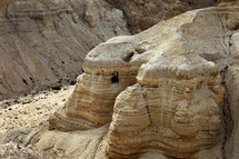 Cave #4 at Qumran