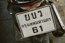 motorcycle licensee plate in Thailand
