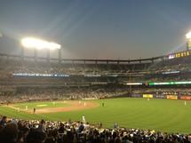 a major league baseball stadium
