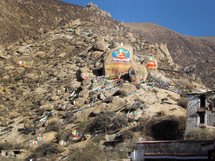 Buddhist prayer rocks