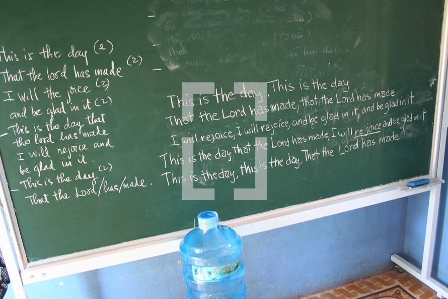 Bible scriptures on chalkboard