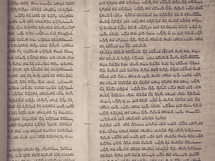Hebrew text from an old Jewish scroll of the Old Testament