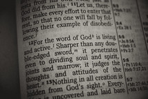 word of God is living and active - Bible verse