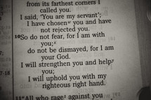 do not fear - Bible verse