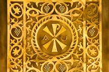 Golden door panel with Albanian Orthodox Christian Symbols