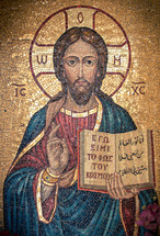 a mosaic of Jesus