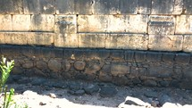 These are the foundation stones to the synagogue in Capernaum that the Centurion in Luke 7 built for the people.