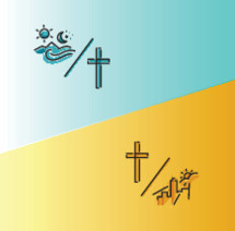 Christian growth icon