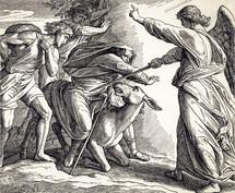 Balaam's Donkey Numbers 22: 21-33