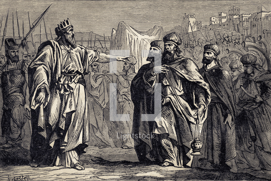 King David and the Ark Of The Lord