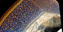 detailed artistic paintings on a ceiling in Iran