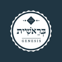 The Book of Genesis, Hebrew and English design element