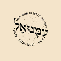 """Hebrew Letters """"Emmanuel"""" - which means """"God is with us"""" in Hebrew, Lettering"""