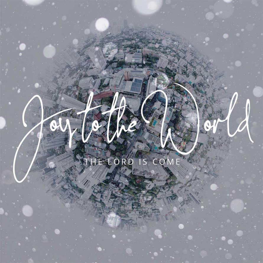 Joy to the World Social Graphics